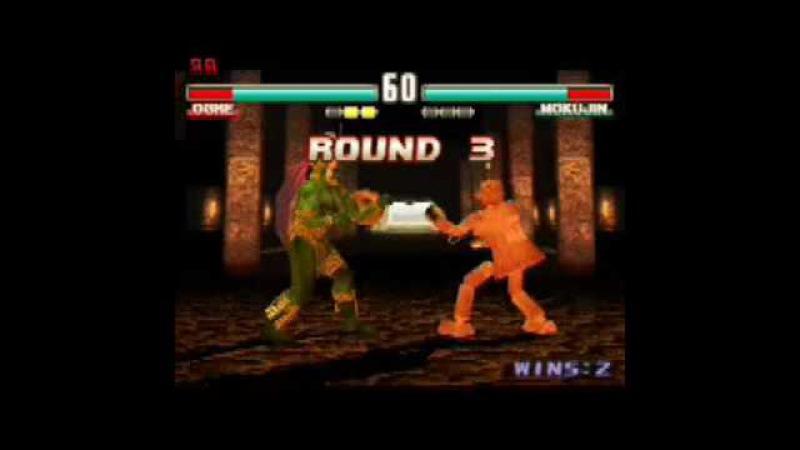 Tekken 3 Online 134 (Ogre,Heihachi,Bryan) vs Joker,Riot,Laflame. (MokuJin)2017