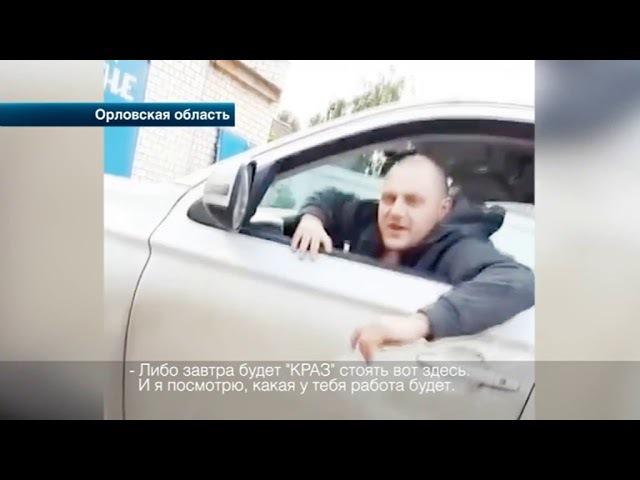 В Орловской области уволенный полицейский безуспешно попытался заняться рэкетом