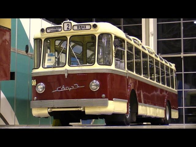 Ретро-троллейбусы ны выставке Urban transport -2017- ВДНХ