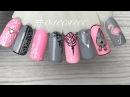Простые дизайны ногтей гель лаком и гель краской, градиент из одного цвета❤️Lovley