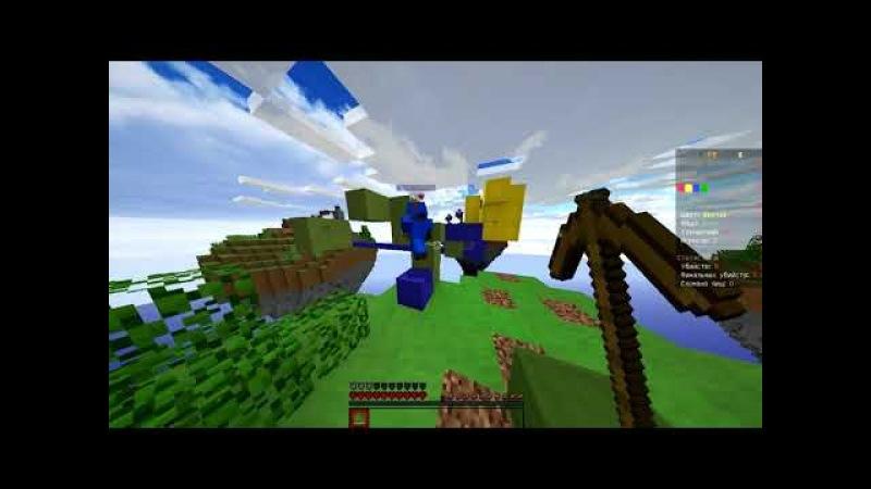 Заташили без лута - Minecraft Egg Wars (Mini-Game)