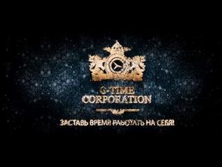G-TIME CORPORATION 16.01.2018 г. Вручение 3 000 000 тенге партнеру из г. Аксу