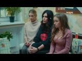 Сериал Улица 1 сезон  68 серия — смотреть онлайн видео, бесплатно!