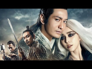 The White Haired Witch Of Lunar Kingdom ● TOP Action Movies 2017 Full Movie English Hollywood