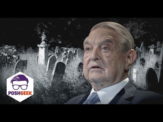 George Soros zum Staatsfeind erklärt - Petition gegen Soros an Trump übergeben
