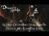 Demon's souls SL1, No death, No Dublication Glitch, No Random Loot