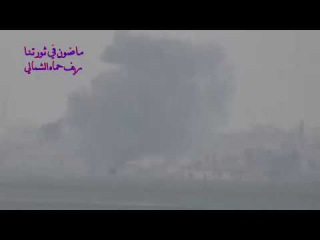 أربع غارات جوية نفذها طيران العدوان الروسي على مدينة كفرزيتا بريف حماة 11 2 2018
