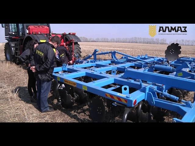 Почвообрабатывающая техника АЛМАЗ Демонстрационный показ на Алтайской МИС 28 04 14