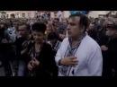 Як Саакашвілі зустрічали в Івано-Франківську!