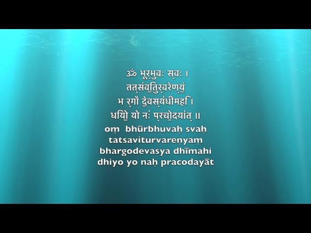 Supercharged Gayatri Mantra 108 Chants Sahil Jagtiani Full English Sanskrit Lyrics