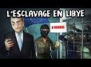 LMPC7 Le marché de l'horreur et de l'hypocrisie
