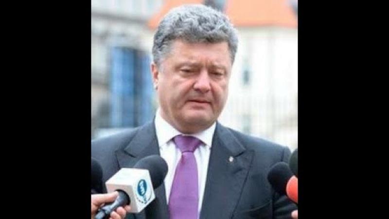 Журналист УНИЗИЛ и обматерил Порошенко-Вальцмана