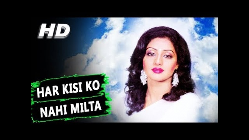 Har Kisi Ko Nahi Milta Yahan Pyaar Zindagi Mein - Original Version - Sridevi   Janbaaz Song