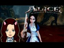Прохождение от девушки - Alice Madness Returns 1 Безумие в голове