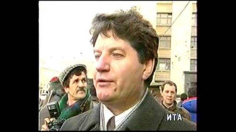 ита митинг на манежной 17 03 1992 макашов анпилов алкснис невзоров умалатова жириновский