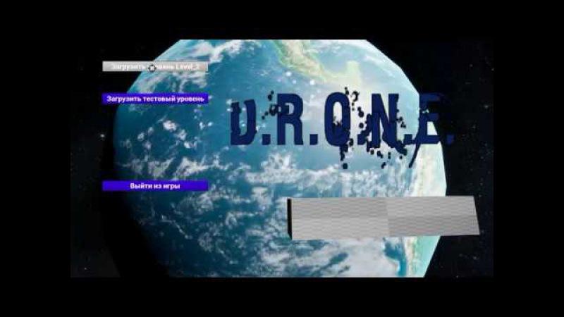 D.R.O.N.E v0.0.3.5 (11 18 2017)
