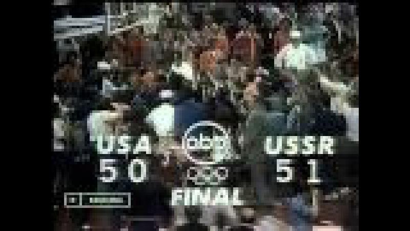 Рассказ о финале ОИ-1972 в рамках документального цикла «Обратный отсчёт» (телеканал НТВ-Плюс)
