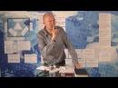 Торбен Сондергаард - Сейчас самое время жить по книге Деяний! русская озвучка, 19 урок