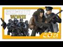 Новые наборы Mega Construx CALL OF DUTY 2017 – 2018   MQ-27 Dragonfire, Urban Troop Pack, WWII pack