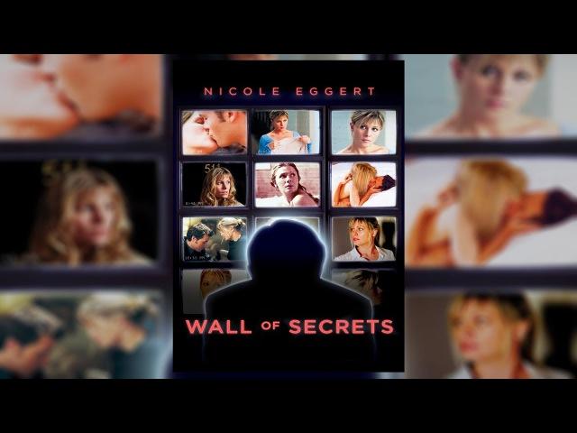 Стена секретов. Молодоженов ожидают таинственные события в их новой квартире. Детектив, Триллер