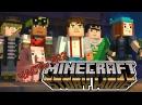Майнкрафт Часть 2/Minecraft Story