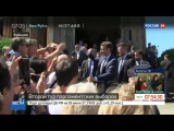 Новости на Россия 24 Парламентские выборы во Франции Макрону дают карт-бланш