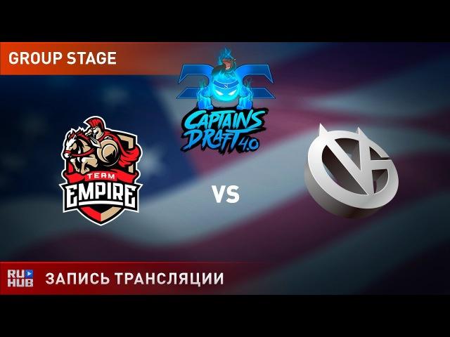 Empire vs Vici Gaming, Capitans Draft 4.0 [Maelstorm, 4ce]