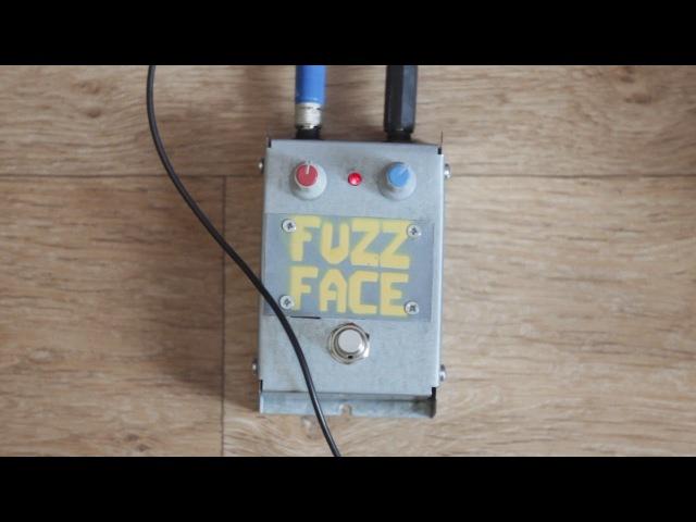 Fuzz Face