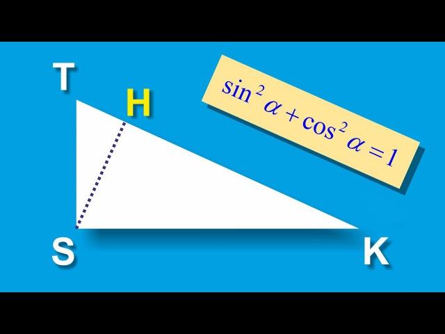 131. Первая часть ЕГЭ планиметрические задачи (прямоугольный треугольник)