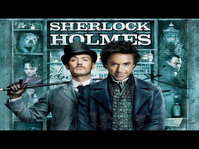 Артур Конан Дойл - Приключения Шерлока Холмса - Тайна Боскомской долины, аудиокн...