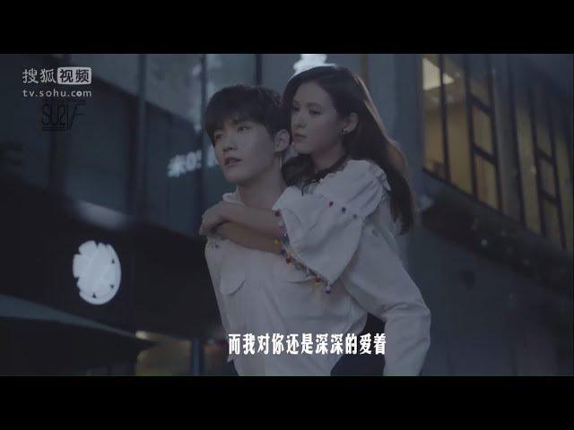 Em Khiến Anh Hiểu 你让我懂 - Uông Tô Lang 汪蘇瀧 - 《无法拥抱的你》片尾曲