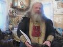Ответ о. Даниила Филиппова на обвинение исх.Онуфрия в хуле на Духа Святаго.
