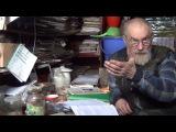 Алтайский старец  ТВАРИ убили 2,5 миллиарда Русов