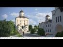 Слайды визуализации храма в честь великомученика Георгия Победоносца в г.Минске