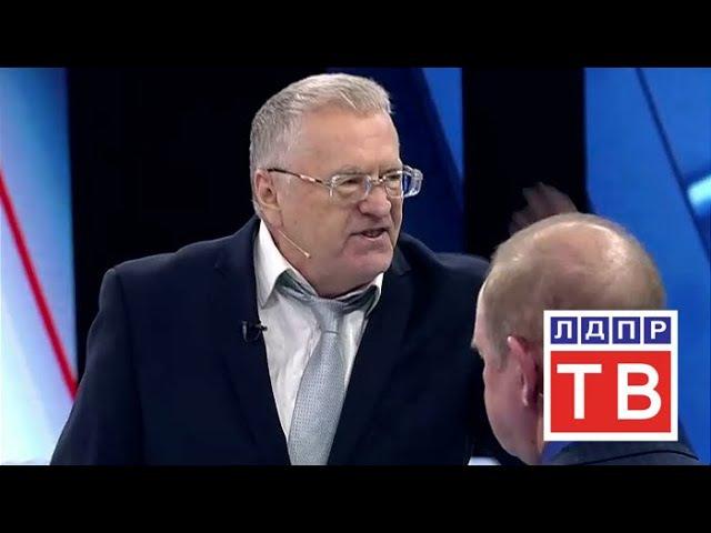 Жириновский заткнул рот Трюхану за Донбаcc. 60 минут от 11.01.18