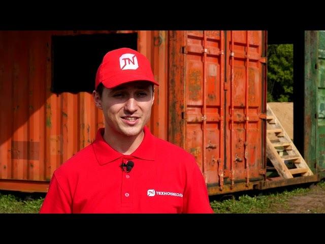 Современное строительство. Выпуск 2.Подготовка площадки и работы по монтажу морских контейнеров.