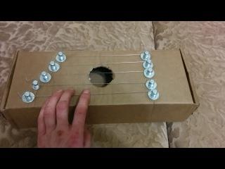 Гусли из картонной коробки своими руками