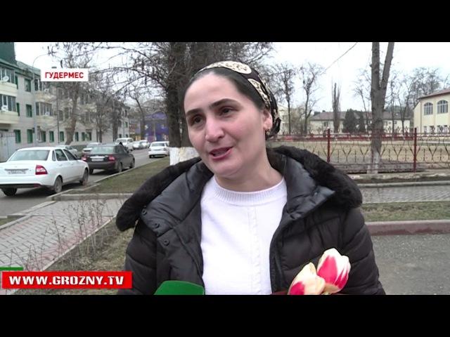 РОФ имени Кадырова раздал более пяти тысяч букетов цветов представительницам прекрасного пола Чечни