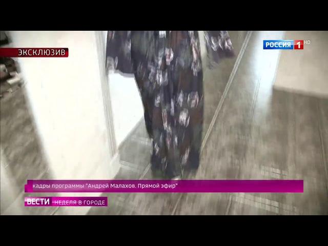 Вести-Москва • Криминально-семейная драма Джигарханяна набирает обороты