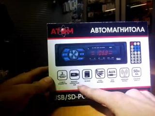 Автомобильная магнитола 585 point-car.ru