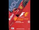 F1 1996. 08. Гран-При Канады, гонка