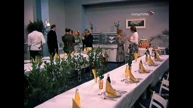 Приключения в каникулы 11 серия (Чехословакия, 1978-1980)