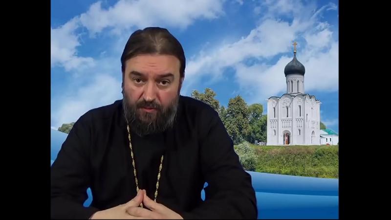 Протоиерей Андрей Ткачев Борьба за умы людей усиливается