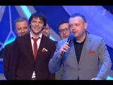 КВН 05.11.2017 Первый полуфинал Высшая лига