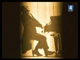 Гении и злодеи (Проект Льва Николаева)-Рихтер Святослав (2005)