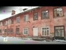Дом «с угрозой для жизни» вот уже почти 80 лет стоит в Ступино