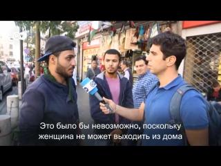 """""""Убил бы!"""": наш корреспондент спросил у мужчин Иордании, как бы они отреагировали на решение своих сестер пойти работать"""