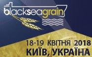 XV Международная конференция «Зерно Причерноморья-2018: 20 стран мира уже с нами»