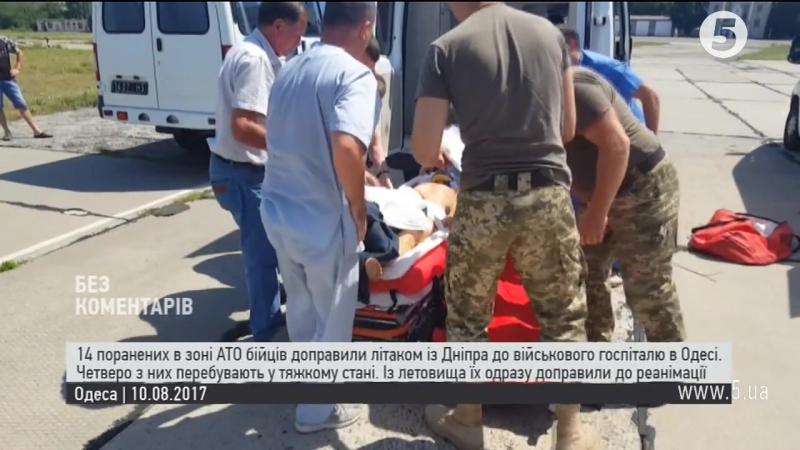 14 трёхсотых хероев АТЫ привезли в Одессу