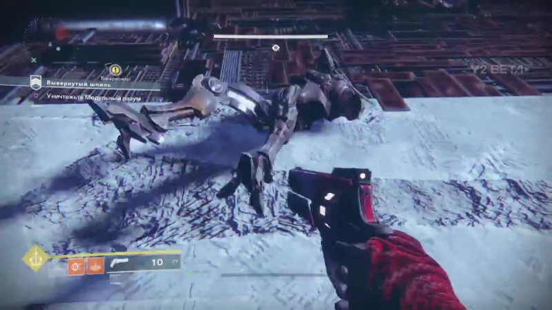 Destiny 2 Dance Battle: Guardian vs. Vex